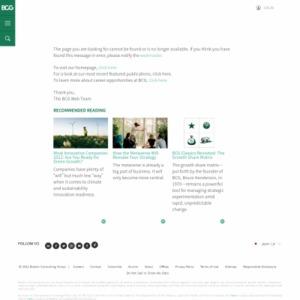 消費意欲調査 中国版速報