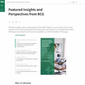BCG グローバル・チャレンジャー2014