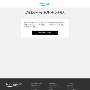 「ビジネスメールの署名」に関する会社員1,000人実態調査