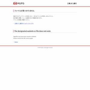 BTMU Focus USA Monthly:米国の経済・金融情勢