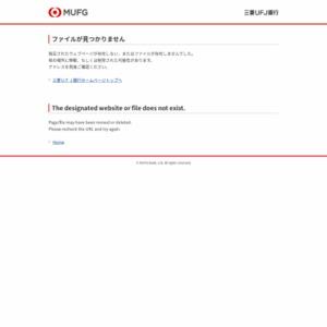 BTMU Focus USA Diary:雇用統計(8月)