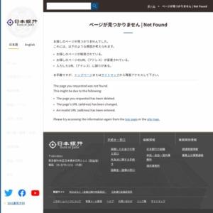 日銀当座預金増減要因(2015年4月見込み)
