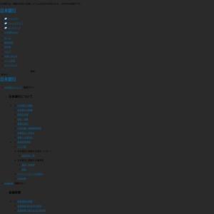 営業毎旬報告(2013年12月31日現在)