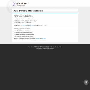 貸出・預金動向(2015年4月)