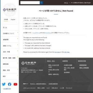 コミットメントライン契約額、利用額(2014年11月)