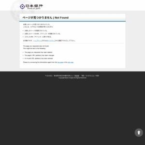 企業向けサービス価格指数(2014年1月)