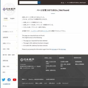 製造業部門別投入・産出物価指数(10月)