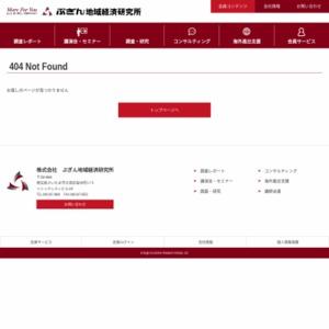 グラフで見る埼玉県の姿5 全国5位の地方税額