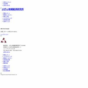 グラフで見る埼玉県のすがた(24)~県内企業立地の推移~