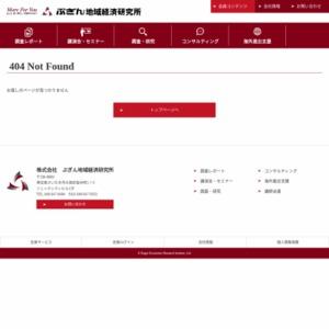 埼玉県内主要産業動向調査(産業天気図) -2014年10~12月期-