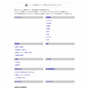 月刊資本市場(2015年4月号)