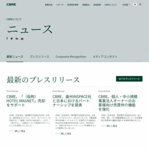 2013年第4四半期の世界主要都市店舗賃料調査