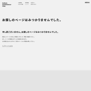 七夕に関するアンケート調査2013