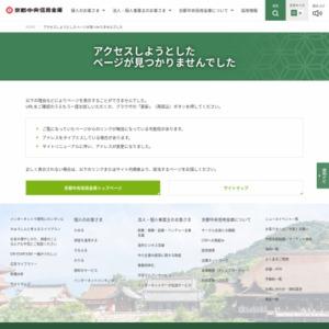 2016年「お年玉アンケート」調査