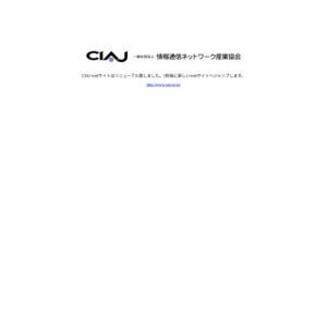 2011年度 携帯電話の利用実態調査