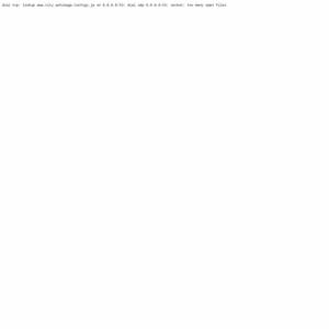 人権・男女共同参画についてのアンケート調査報告書
