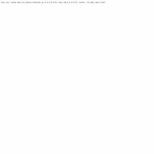 2016年版 江別市統計書