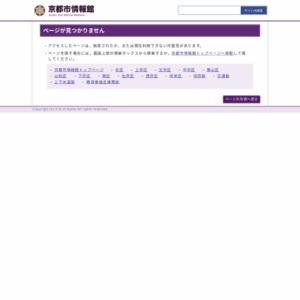 京都市統計書 平成28年版
