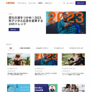 Eコマースの未来―2026年への道のり