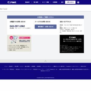「ファミリーマート社の事例から学ぶ 小売・流通業界における物流システム構築法セミナー」レポート