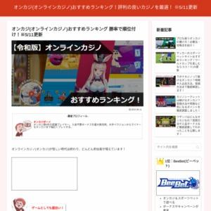 2015年度版LPO市場調査