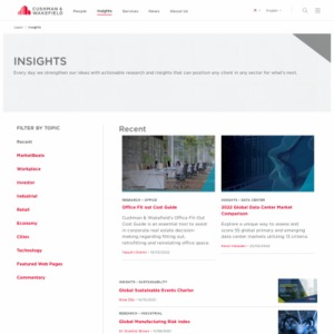 TOKYO : MOVING UP THE YIELD CURVE