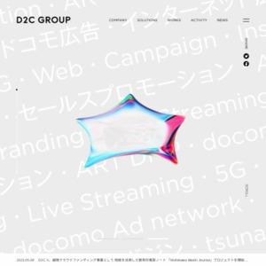 【アプリ運用】コアファン獲得のための、4つのポイント!<アンケート結果公開>