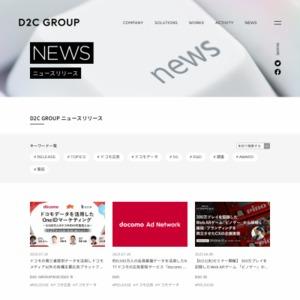 2012年企業のモバイル広告利用動向調査