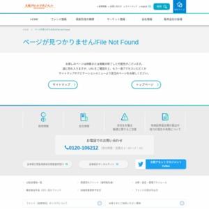 足元の米国株式市場動向