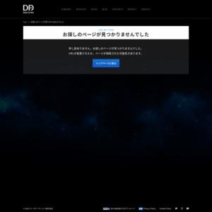 2014年の日本のコンバージョンニュースに関する調査