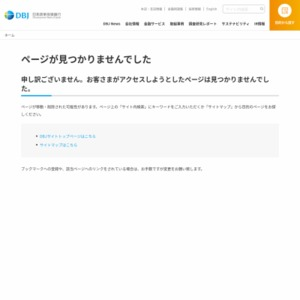 DBJ Monthly Overview 2013年6月号
