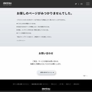 消費潮流2013~自分新記録~