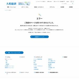 CLMV諸国におけるコメ生産とポストハーベスト・ロスの現状と課題(1)