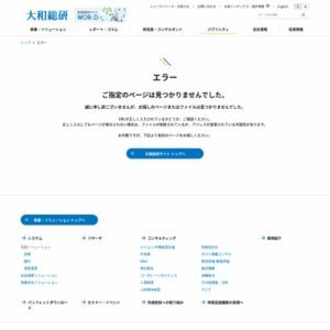 Data 数字は語る ▲0.658% 物価連動国債の実質利回り(年利)