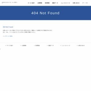 『日経就職ナビ2013 就職活動モニター調査』(2012年5月)