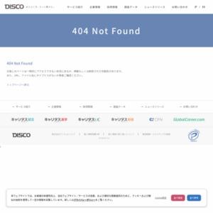 『就職活動モニター調査』(2013年5月発行)