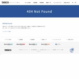 2016年度 日経就職ナビ 就職活動モニター調査結果(2015年3月発行)