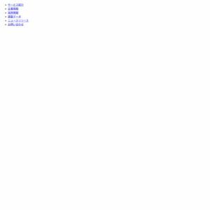 2016年度 日経就職ナビ 就職活動モニター調査結果(2015年6月発行)