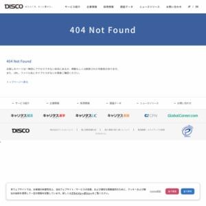 採用活動に関する企業調査(2014年2月調査)