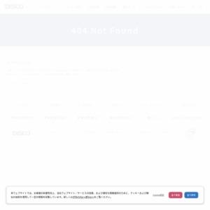 『日経就職ナビ2013 就職活動モニター調査』(2012年1月)