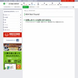 2012年 医療文書作成業務・文書料金実態調査