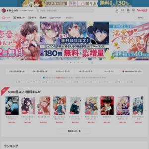 年末年始に読みたいマンガBEST100