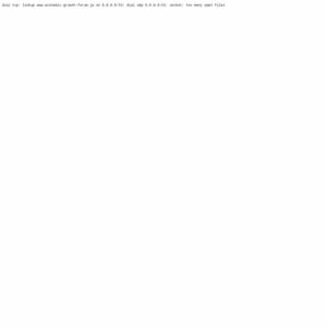 第6回 企業経営者・緊急アンケート調査「成長戦略実行への課題 ~現下の経済と企業経営~」