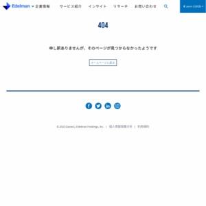 2020年、東京オリンピック・パラリンピックに関する意識調査