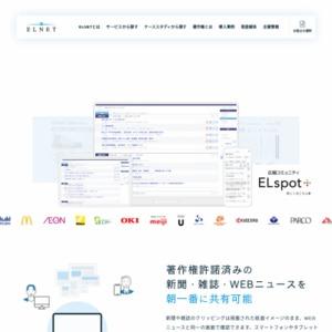 ELトレンド指数でみる東日本大震災後の報道状況レポート
