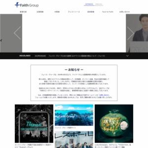 音楽配信サービスGIGA 「2017 年 年間ダウンロードランキング」