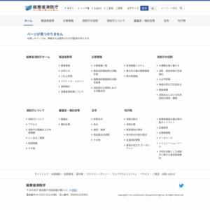緊急消防援助隊の登録隊数(平成26年4月1日現在)