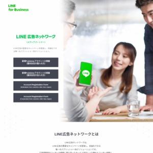 2015年モバイルビデオ広告市場を振り返るインフォグラフィック