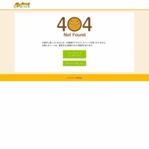 おもしろかったドラマランキング(2014年1月スタート編)