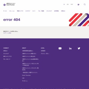 第12回「中堅企業経営者景況感意識調査」~世界40カ国同時調査~